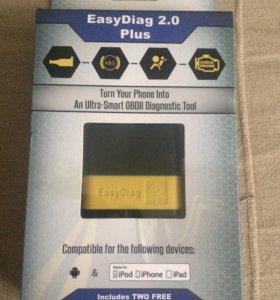 Launch EasyDiag 2.0 Plus