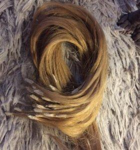 Волосы капсулы 50 шт 40см