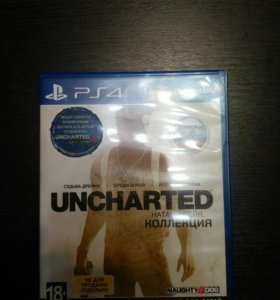 Диск ps4 Uncharted