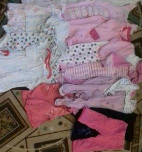 Вещи на девочку с рождения до 1.Пакетом