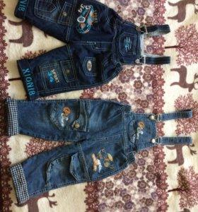 Джинсы, джинсовые комбинезоны