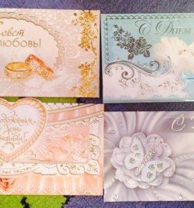 Отдам за шоколадку Киндер Конверты свадебные