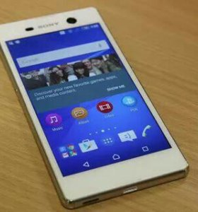 Sony Xperia M5 duos