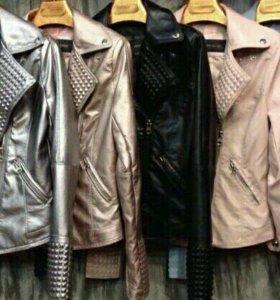 Куртки косухи новые
