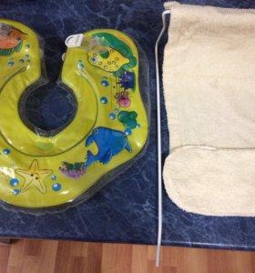 Детский круг 0-6 и детская горка для купания