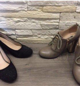 Три пары туфель 35 размера