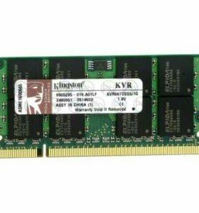 Память Kingston soDIMM DDR2 1Gb