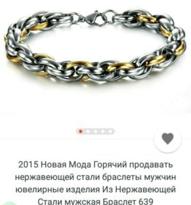 Стильные мужские браслеты из нержавеющей стали