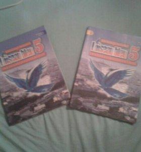 Синяя птица обе части учеб. по французскому языку