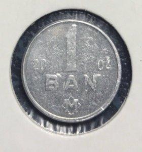 Монета Молдовы