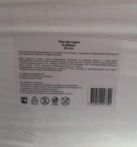 Подгузники для взрослых, размер  М-2
