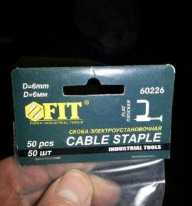 Скоба для крепления кабеля