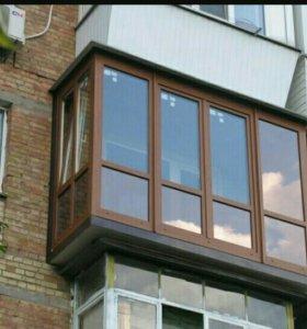 Изготовление балконов