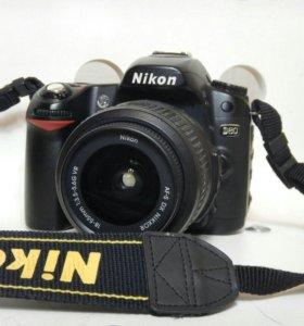 Nikon D80 +Nikkor 50d 1.8 + nikkor AF-S 18-55