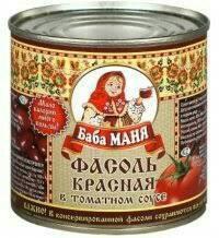 Фасоль красная натуральная Баба Маня