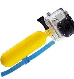 Поплавок-монопод для экшн камер(GoPro, Xiaomi, Sj)