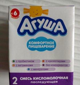 Агуша 2 кисломолочная 3шт.