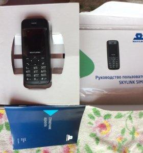 Скайлинк телефон
