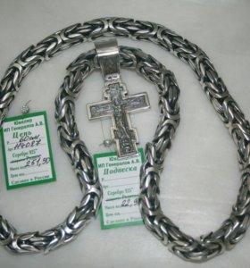 Серебряная цепь Византийская