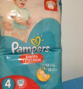 Трусики Pampers pants 4
