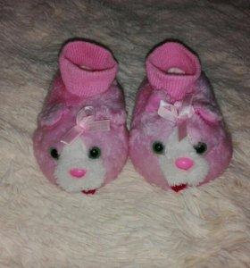 Тапочки-носочки