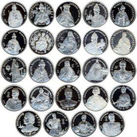 Набор медалей российские цари императоры (серебро)