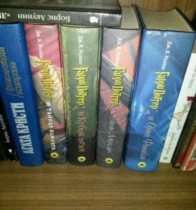 Гарри Потер 4 книги