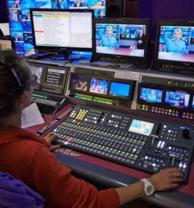 Требуется оператор выпускающих программ на СТС