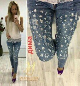 Новые джинсы 25 р-ра