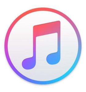 Скачаю музыку на Iphone