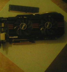 Продам оеперативную память 4 ГБ DDR3