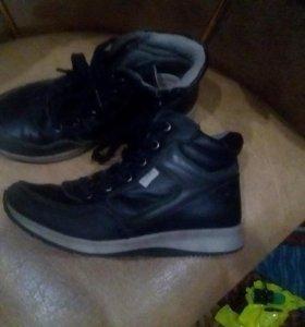 Ботинки на мальчика 33 р