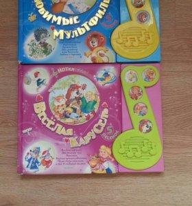 музыкальные книжки детские