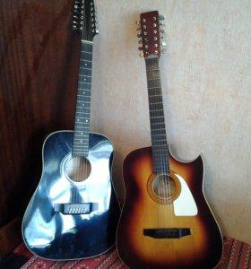 Гитары 12 струнные недорого
