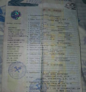 Продам документы на Mark ll 1jzx 100