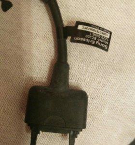 USB кабель Sony Ericson