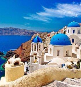 Греция из Москвы на 7 дней