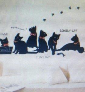 Настенный стикер Кошки