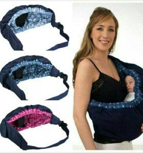 Слинг-сумка для малыша розовая