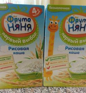 Каша безмолочная рисовая Фруто Няня