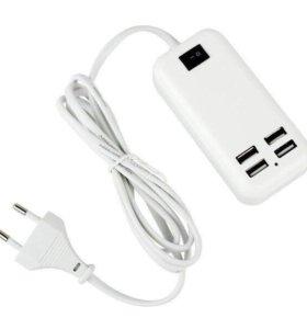 USB HUB 15W USB - 4 порта 15W USB