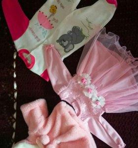Вещички для маленькой принцессы