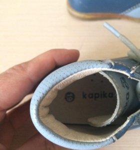 Ботиночки на первый шаг Kapika 19 р-р