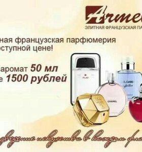 Элитная парфюмерия!!!
