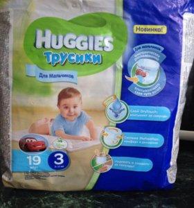 Памперсы Хаггис трусики для мальчиков 7-11 кг