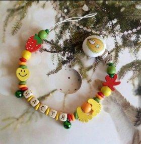 Именные подарки детям: держатель для пустышки