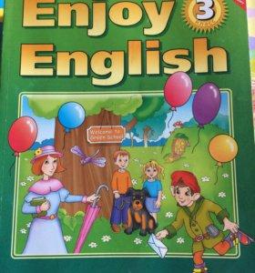 Enjoy English 3 класс