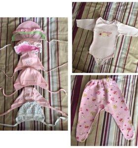 Детские вещи на девочку до 6мес