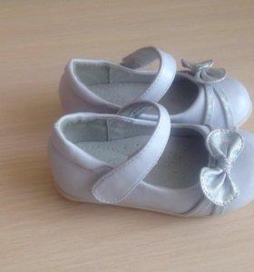 Туфельки на маленькую принцессу