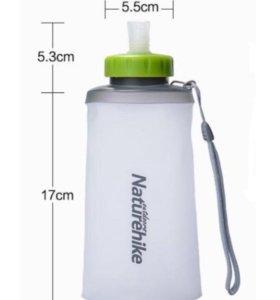 Складная бутылка - 750 мл
